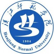汉江师范学院