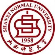 山西师范大学