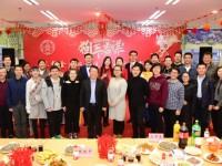 北京师范大学举行2018年寒假留校学生新年团拜会