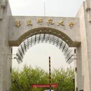 华东师范大学中山北路校区