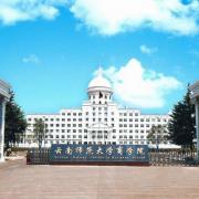 云南师范大学商学院海源校区