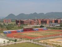 广西科技师范学院来宾校区历年招生录取分数线
