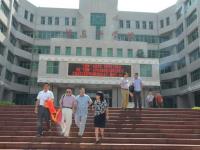 四川威州民族师范学校2021年学费、收费多少