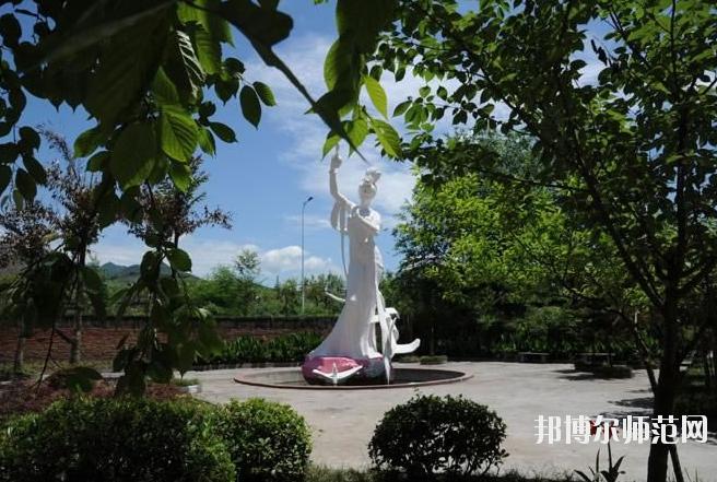 重庆幼儿师范高等专科学校沙河校区是几专