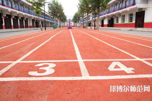 渭南幼儿师范学校2019年报名条件、招生对象