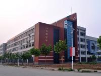 石家庄师范学院南校区2021年招生简章