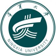 宁夏师范大学