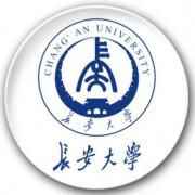 长安师范大学
