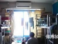 北京联合师范大学宿舍条件