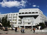 北京联合师范大学招生办联系电话