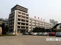 北京联合师范大学网站网址