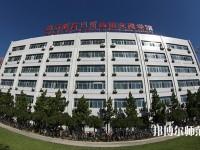 北京联合师范大学是几本