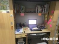 中国传媒师范大学宿舍条件