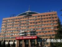 中国传媒师范大学招生办联系电话