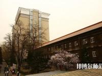 中国传媒师范大学网站网址