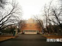 中国传媒师范大学是几本
