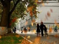 2020年中国传媒师范大学排名