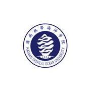 海南热带海洋师范学院