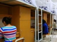 海南热带海洋师范学院宿舍条件