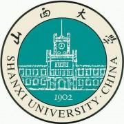 山西大学师范学院