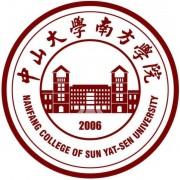 中山大学南方师范学院