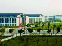 苏州师范大学阳澄湖校区2020年招生简章
