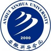 安徽新华师范学院