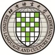 北京语言师范大学