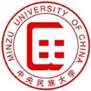 中央民族师范大学