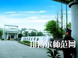 重庆市第二农业幼师学校