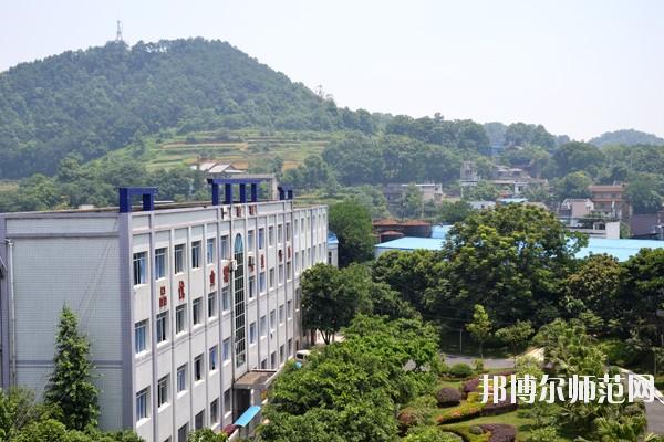 重庆光华女子幼师职业中等专业学校