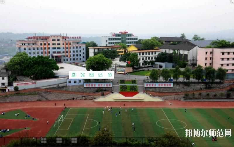 重庆工商幼师学校
