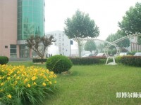 北京京北职业师范技术学院2021年学费、收费多少