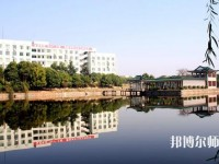 湖南科技大学潇湘师范学院是几本