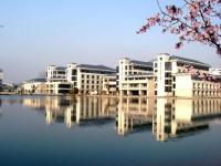 南京审计师范大学2020年招生简章