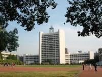 南京邮电师范大学仙林校区2020年招生简章
