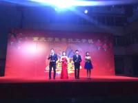 重庆聚英幼师技工学校有哪些专业