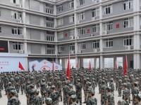 重庆开县巨龙幼师中等职业技术学校有哪些专业