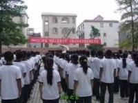 重庆开县巨龙幼师中等职业技术学校招生办联系电话
