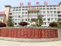 重庆开州区幼师职业教育中心有哪些专业