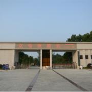 重庆立信幼师职业教育中心