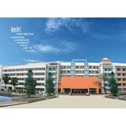重庆农业幼师学校