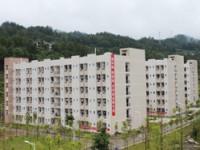 重庆彭水幼师职业教育中心有哪些专业