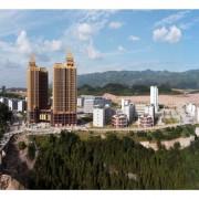 重庆黔江区民族幼师职业教育中心