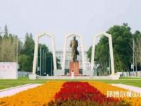 湘潭师范大学招生办联系电话