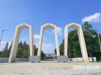 湘潭师范大学网站网址