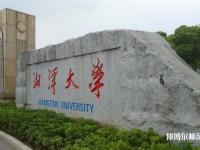 湘潭师范大学是几本