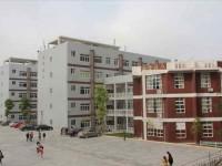 重庆黔江区民族幼师职业教育中心招生办联系电话