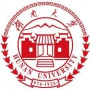 湖南大学师范学院南校区