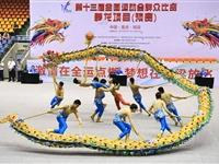 重庆铜梁县幼师职业教育中心招生办联系电话